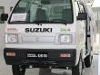 Suzuki Blind Van( xe bán tải bán chạy nhất cùng phân khúc) giá 293 triệu tại Bình Dương