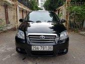 Bán xe Daewoo Gentra SX đời 2009, màu đen   giá 191 triệu tại Hà Nội