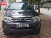 Cần bán Toyota Fortuner 2011 máy dầu số sàn, đi ít giữ gìn, đẹp nhất nhì Hà Nội giá 690 triệu tại Hà Nội