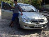 Cần bán xe Lifan 520 năm 2007, màu bạc, xe gia đình, 150tr giá 150 triệu tại Đồng Nai
