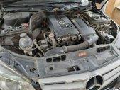 Cần bán gấp Mercedes C200 năm sản xuất 2008, màu đen, 460 triệu giá 460 triệu tại Quảng Ninh