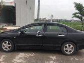 Bán Honda Civic màu đen, đời 2007, máy êm ru giá 263 triệu tại Bắc Ninh
