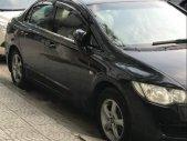 Bán xe cũ Honda Civic sản xuất năm 2007, màu đen giá 255 triệu tại Đà Nẵng