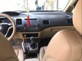 Cần bán gấp Honda Civic đời 2010, xe chạy ổn định, tiết kiệm nhiên liệu giá 335 triệu tại Thanh Hóa
