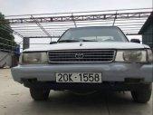 Bán Toyota Cressida 1996, màu trắng, nhập khẩu   giá 48 triệu tại Vĩnh Phúc