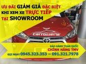 Cần bán lại xe Toyota Yaris G đời 2017, màu đỏ, nhập khẩu, hỗ trợ ngân hàng tối đa giá 650 triệu tại Tp.HCM