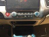 Bán Honda Civic 1.8 MT 2008, màu đen, số sàn giá 320 triệu tại Yên Bái