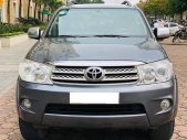 Bán Toyota Fortuner 2010 máy dầu Xám chì xe đi kỹ giá 585 triệu tại Tp.HCM
