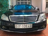 Bán ô tô Mercedes C200 sản xuất 2008 DKLD 2009 giá 410 triệu tại Tp.HCM