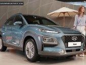 Cần bán xe Hyundai Kona đời 2019, đủ màu có xe giao nhanh trong tuần ưu đãi trả góp lãi suất nhẹ  giá 616 triệu tại Đà Nẵng