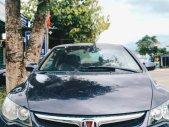 Bán xe Honda Civic năm sản xuất 2007, nhập khẩu giá 293 triệu tại Kon Tum