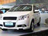 Cần bán xe Chevrolet Aveo đời 2016 giá cạnh tranh giá 265 triệu tại Tp.HCM