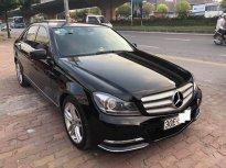 Hà Nội: Bán Mercedes C250 Exclusive sản xuất 2016, đen/kem- Xe đẹp không 1 lỗi nhỏ, lịch sử bảo dưỡng đầy đủ giá 1 tỷ 390 tr tại Hà Nội