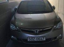 Cần bán lại xe Honda Civic 2.0 đời 2007, xe 1 đời chủ giá 335 triệu tại Tp.HCM