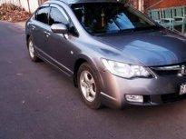 Cần bán lại xe Honda Civic MT năm sản xuất 2006, xe sử dụng gia đình nên còn rất mới giá 294 triệu tại BR-Vũng Tàu