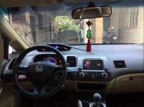 Cần bán xe Honda Civic 1.8 MT 2008 giá 328 triệu tại Tp.HCM