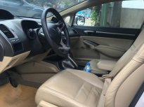Cần bán gấp Honda Civic 1.8 2011, màu bạc giá 445 triệu tại Hà Nội