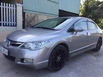 Bán Honda Civic MT sản xuất 2007, giá chỉ 290 triệu giá 290 triệu tại Hà Nội