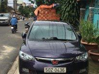 Cần bán gấp Honda Civic 1.8 2007, nhập khẩu nguyên chiếc   giá 335 triệu tại Đắk Lắk