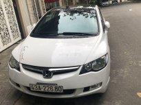 Bán xe Honda Civic năm sản xuất 2007, màu trắng giá 320 triệu tại Đà Nẵng