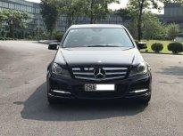Cần bán xe Mercedes C200 2011, đi 79.000 km giá 579 triệu tại Hà Nội