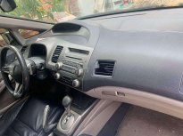 Xe Honda Civic đời 2011, màu đen, nhập khẩu nguyên chiếc, giá chỉ 420 triệu giá 420 triệu tại Tp.HCM