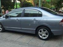 Bán ô tô Honda Civic đời 2009, màu xanh lam, nhập khẩu, giá 340tr giá 340 triệu tại Gia Lai