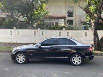 Đổi xe bán C200 model 2011 đồ zin 100% giá 465 triệu tại Tp.HCM